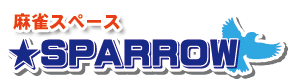 麻雀スペース SPARROW 【京都 三条・河原町 木屋町】の麻雀店